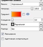 hello_html_603cfb74.jpg