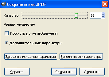 hello_html_a6353bd.png