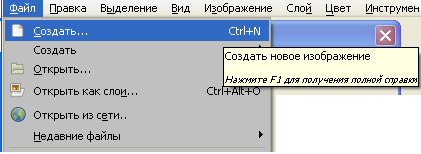 hello_html_m39c34564.png