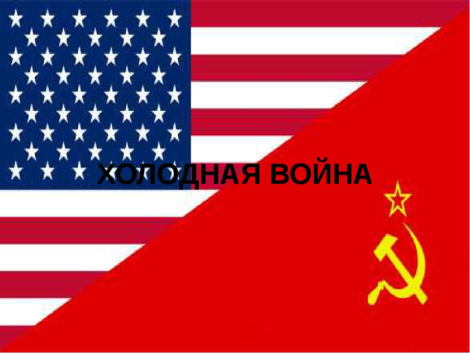 the cold war 1953 to 1991