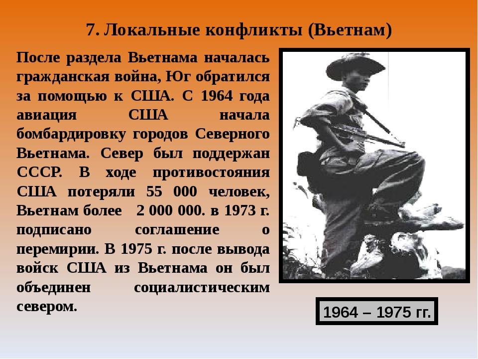 7. Локальные конфликты (Вьетнам) После раздела Вьетнама началась гражданская...