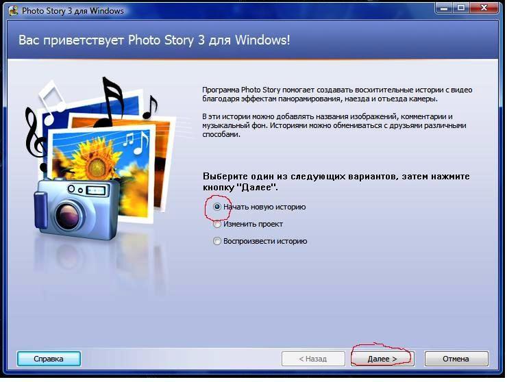 hello_html_40c08b1c.jpg
