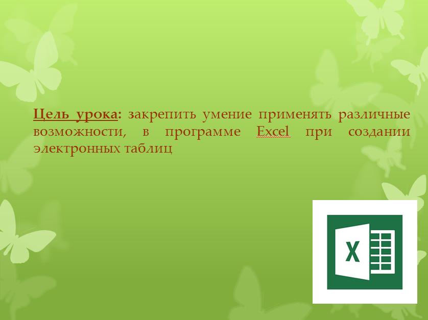 hello_html_503d4d54.png