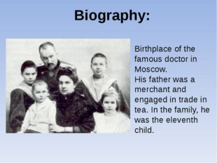 Biography: Birthplace of the famous doctor in Moscow. His father was a mercha