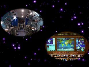1. Управление полетом космических аппаратов. 2. Автоматизация операций пр