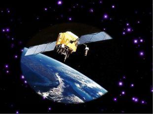 Спутник GPS