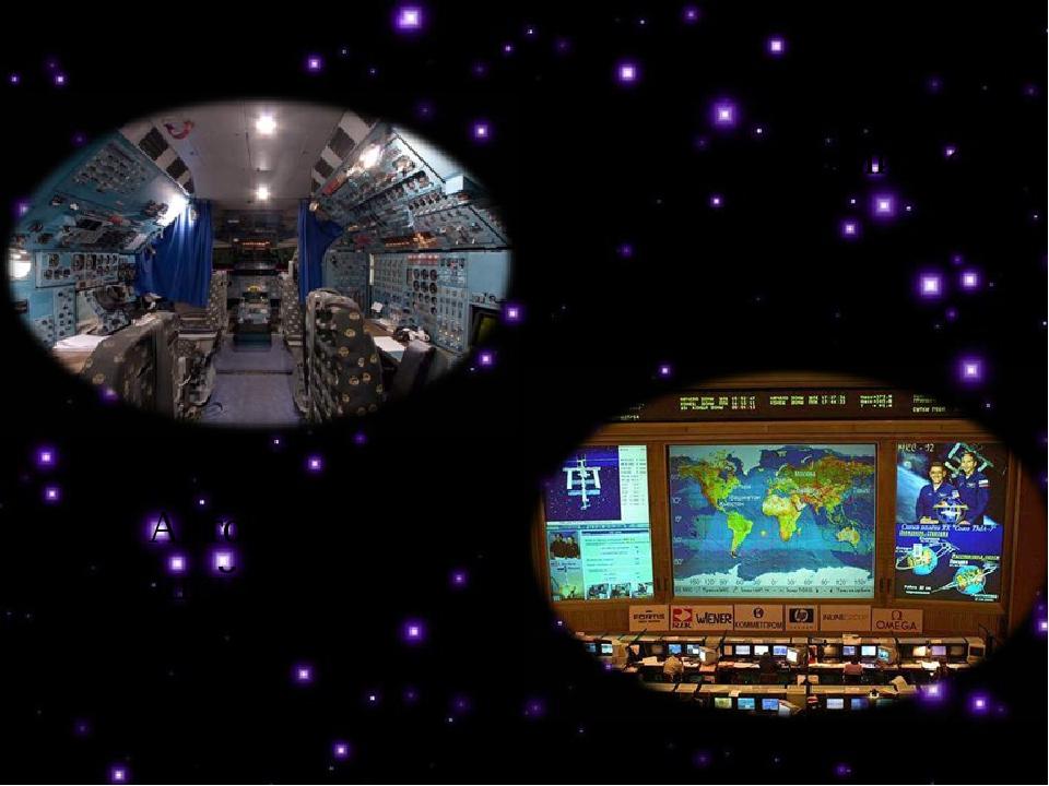 1. Управление полетом космических аппаратов. 2. Автоматизация операций пр...