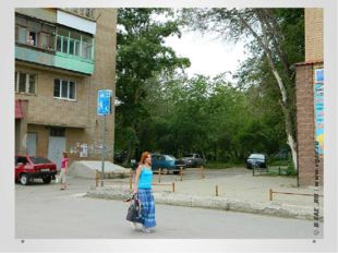 Движение пешеходов разрешается как по тротуарам, так и по проезжей части. В ж