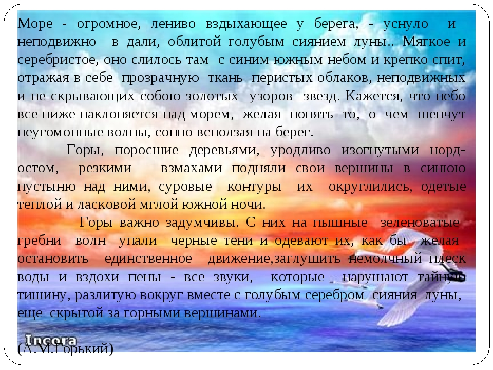 Море - огромное, лениво вздыхающее у берега, - уснуло и неподвижно в дали, об...
