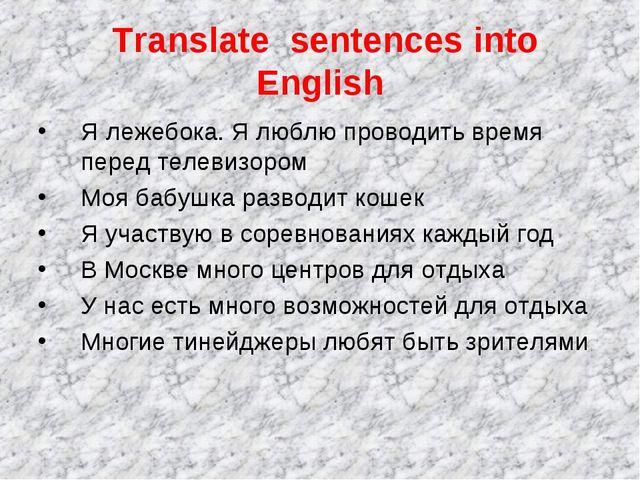 Translate sentences into English Я лежебока. Я люблю проводить время перед т...