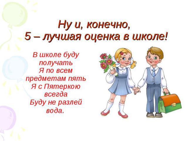 hello_html_m4559061c.jpg
