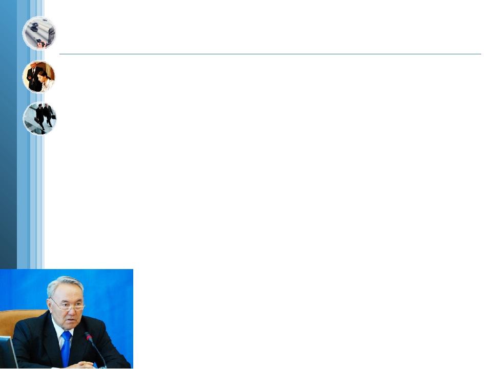 «Казахстан должен восприниматься во всем мире как высокообразованная страна,...