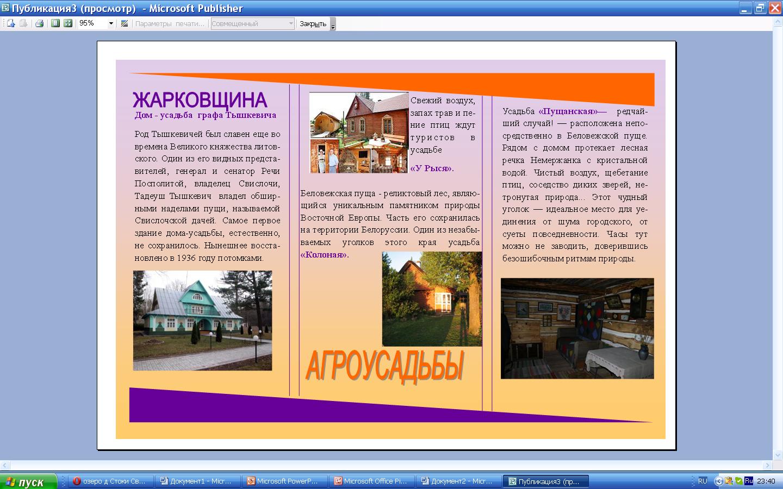 hello_html_4998cb9f.png