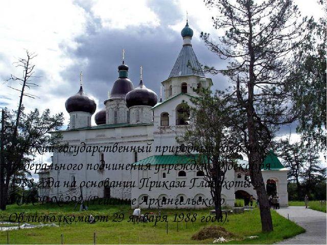 Сийский государственный природный заказник федерального подчинения учрежден...