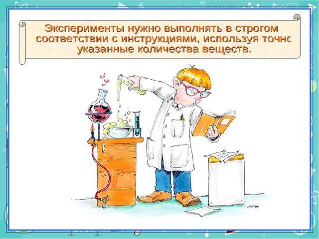 * Сикорская О.Э. Сикорская О.Э.
