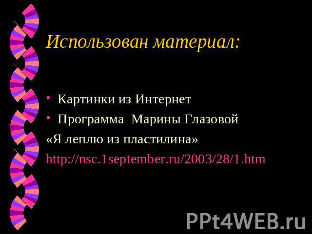 hello_html_m682899b7.jpg