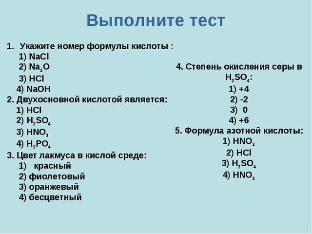 С какими летучими водородными соединениями вы знакомы
