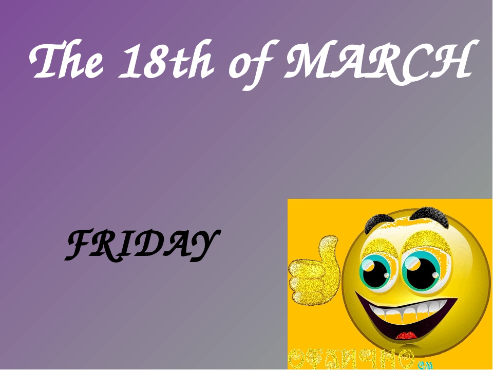 The 18th of MARCH FRIDAY