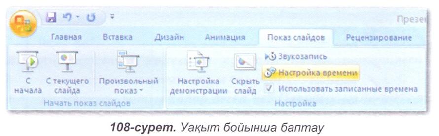 hello_html_6e8a9932.png