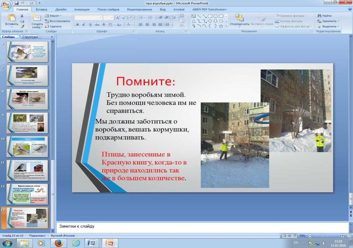 hello_html_37e6a26.jpg