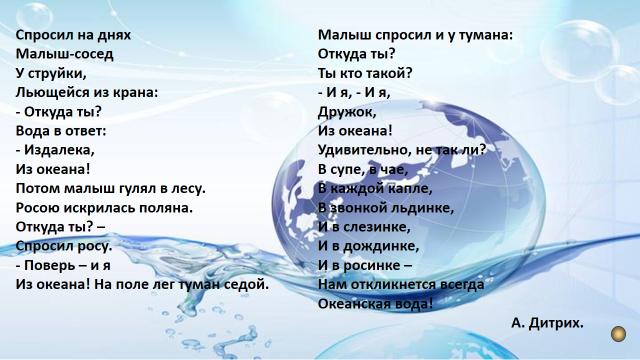 hello_html_m1e90ebce.png
