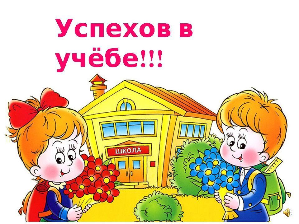 hello_html_4b16b151.jpg