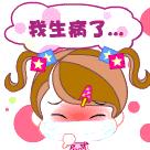hello_html_m636641b3.png