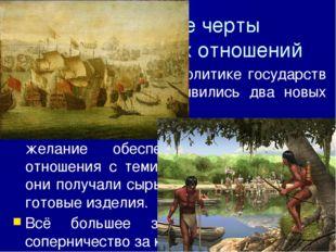 Во-вторых, Реформация разделила страны Западной Центральной Европы на католич