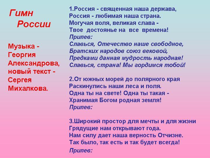 hello_html_1eb419aa.jpg