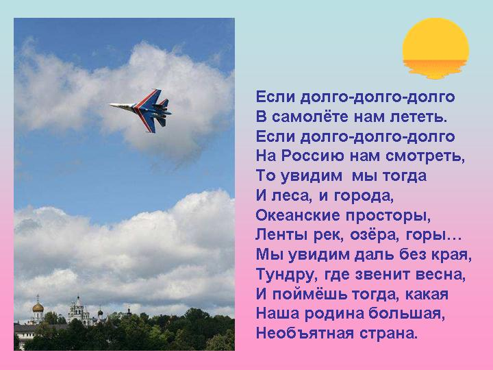 hello_html_73516ec8.jpg