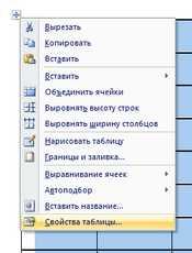 hello_html_5a0e731.jpg