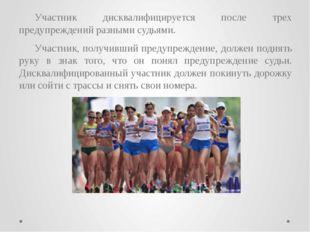 Бег Бег делится на категории: гладкий бег, барьерный бег, бег с препятствиям