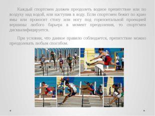 Эстафетный бег – по структуре смешанный вид, очень близкий к циклическим вид