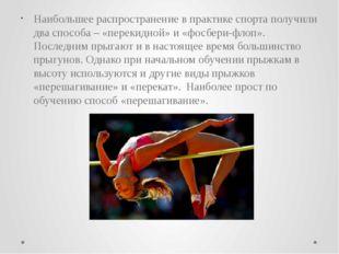 4. Для определения первого места спортсмены с равными результатами должны вып