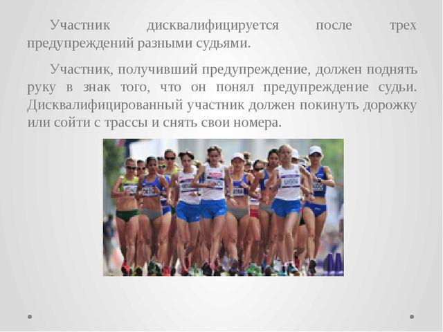Бег Бег делится на категории: гладкий бег, барьерный бег, бег с препятствиям...