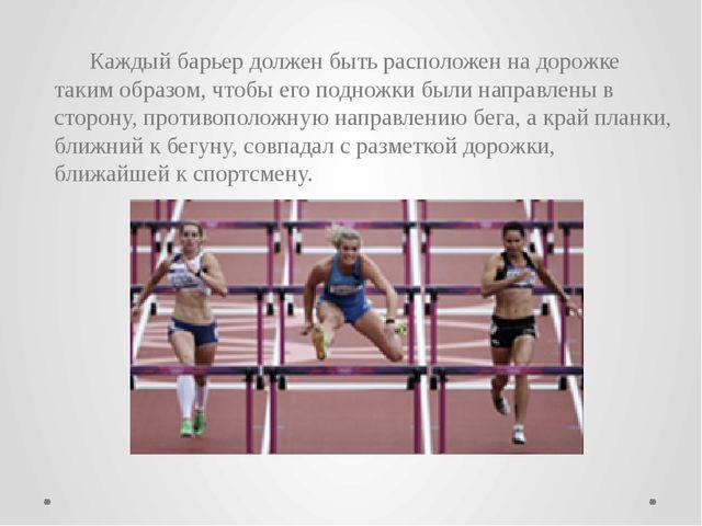 Бег с препятствиями В соревнованиях на 3.000 м общее количество барьерных пр...