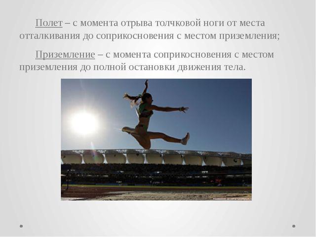 Наибольшее распространение в практике спорта получили два способа – «перекидн...