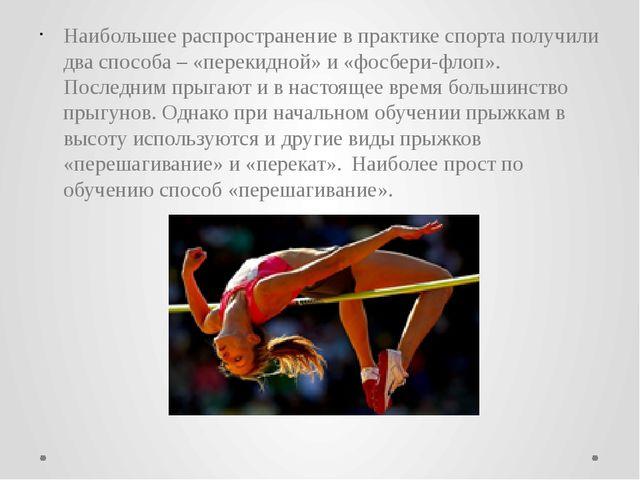 4. Для определения первого места спортсмены с равными результатами должны вып...