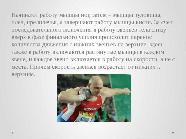 Попытка не засчитывается, если спортсмен в процессе выполнения попытки: – неп...