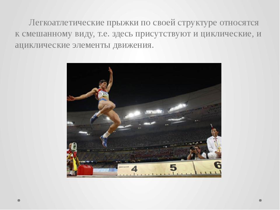 Цель любого приземления в первую очередь – создание безопасных условий спорт...