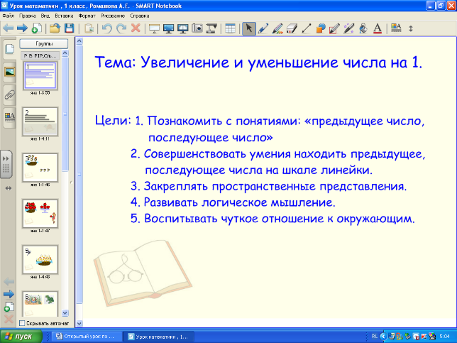 hello_html_44e8ec85.png