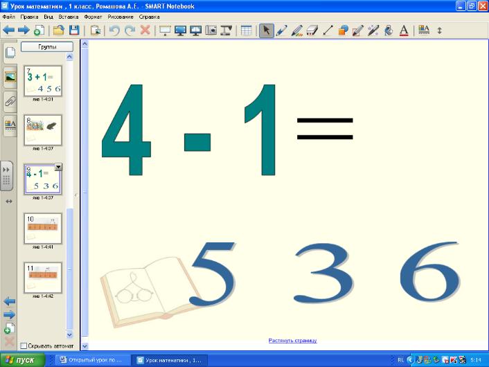 hello_html_m19af6ff.png