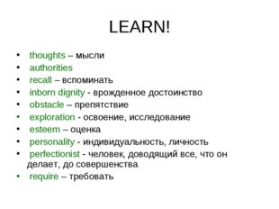 LEARN! thoughts – мысли authorities recall – вспоминать inborn dignity - врож