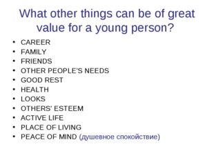 What other things can be of great value for a young person? CAREER FAMILY FRI