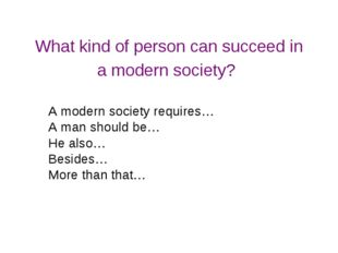 What kind of person can succeed in a modern society? A modern society require