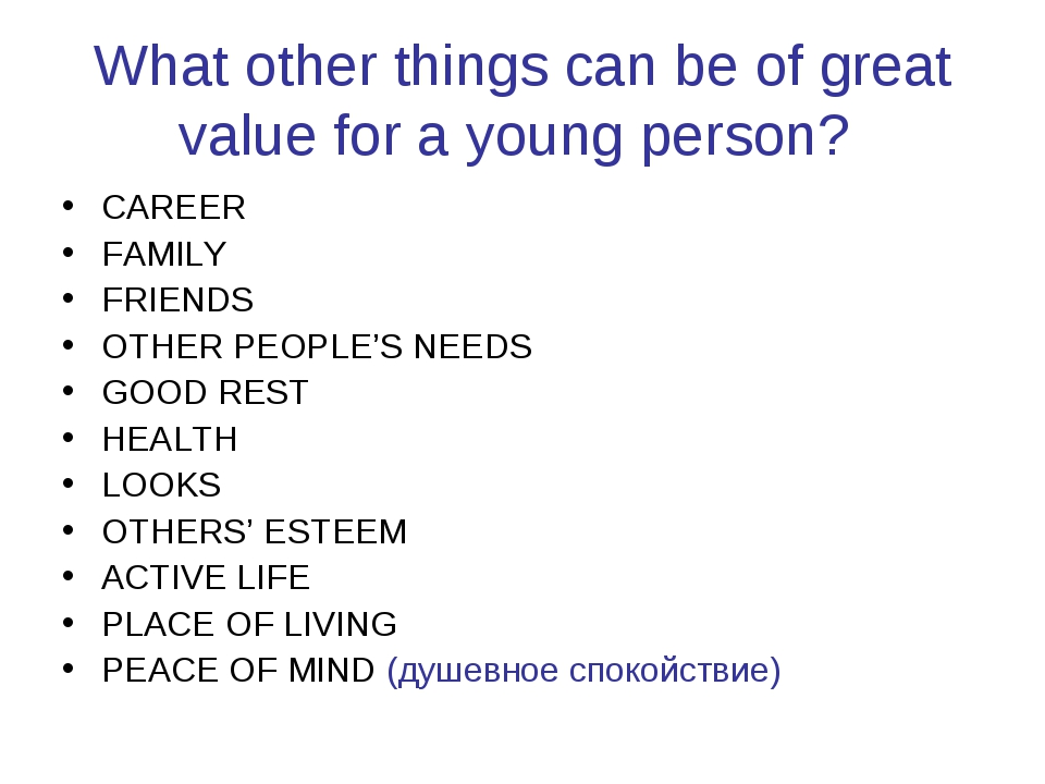 What other things can be of great value for a young person? CAREER FAMILY FRI...