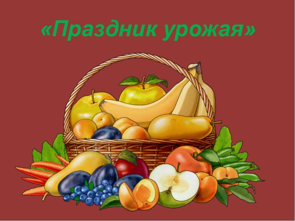hello_html_m43ba8e75.jpg