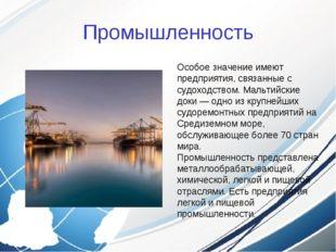 Промышленность Особое значение имеют предприятия, связанные с судоходством. М