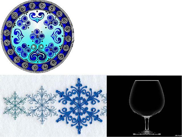 В древности слово «симметрия» употреблялось как «гармония», «красота». Действ...