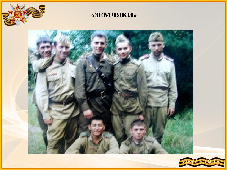 """Генерал майор Сербиченко догнал на своем """"виллисе"""" группу разведчиков..."""" «ЗЕ..."""